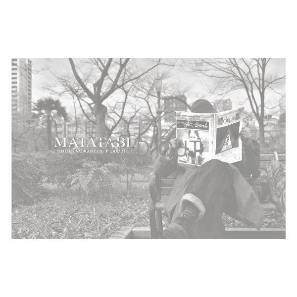 """画像1: MATATABI - """"NEWS PAPER"""" paper clutch bag (1)"""